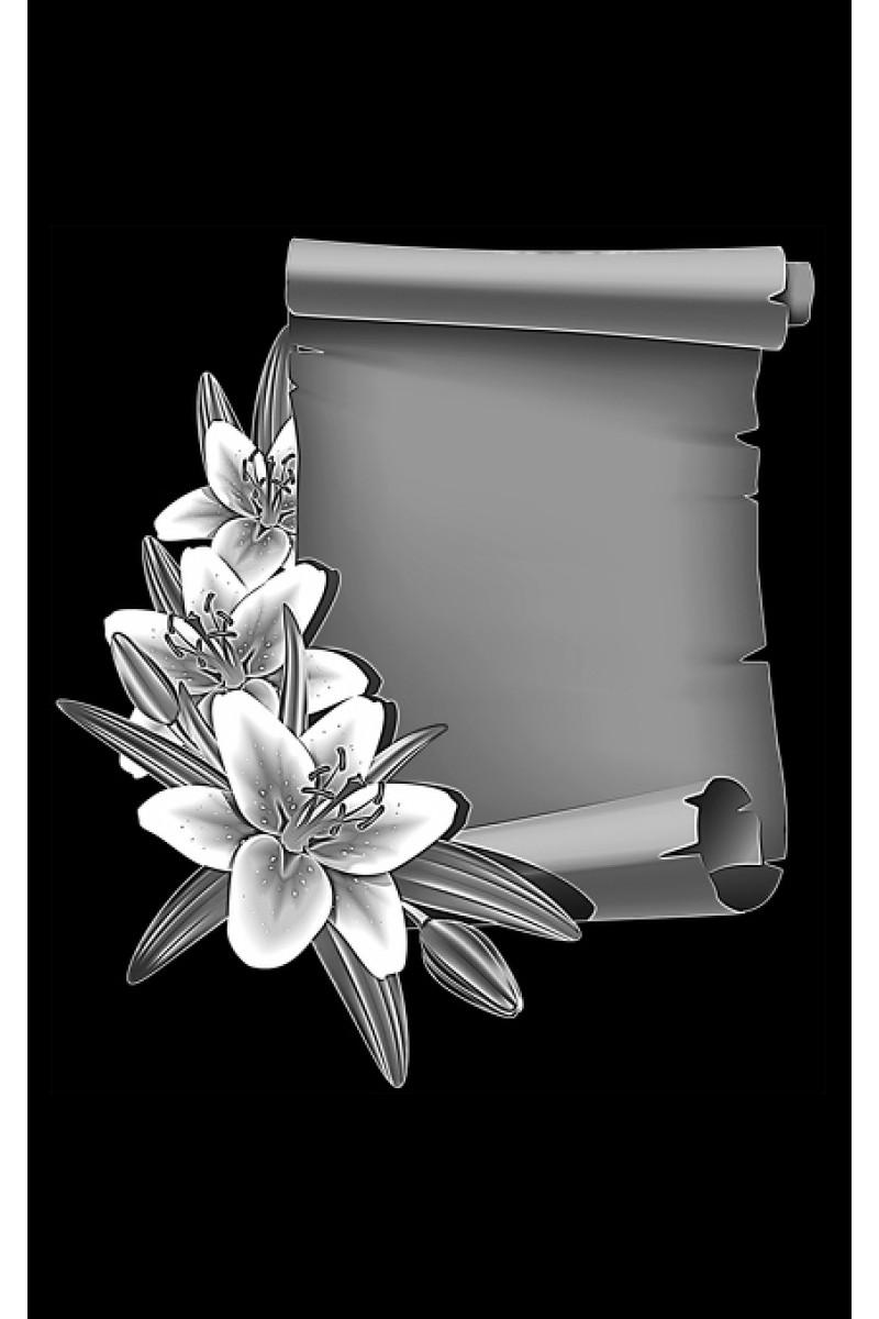 Цветы на памятник 210