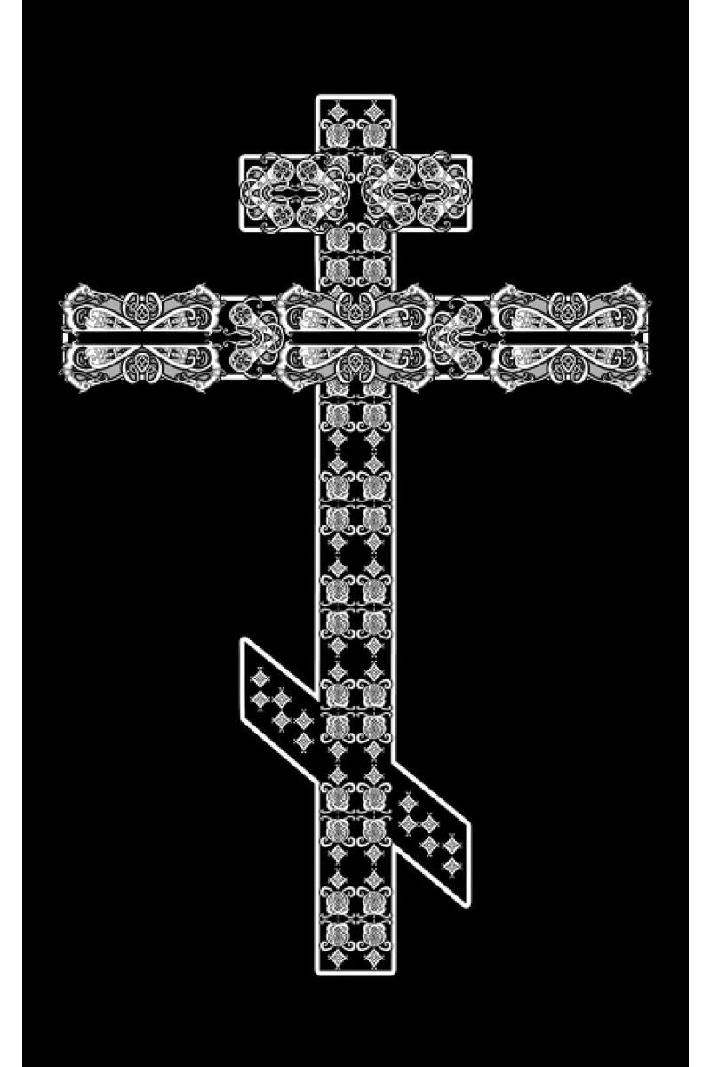 Крест на памятник 223