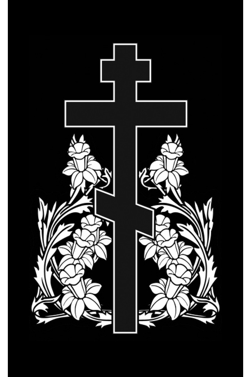 Крест на памятник 283
