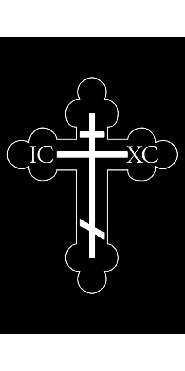 Крест 1428