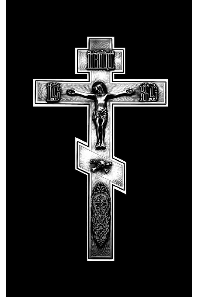 Крест 1765
