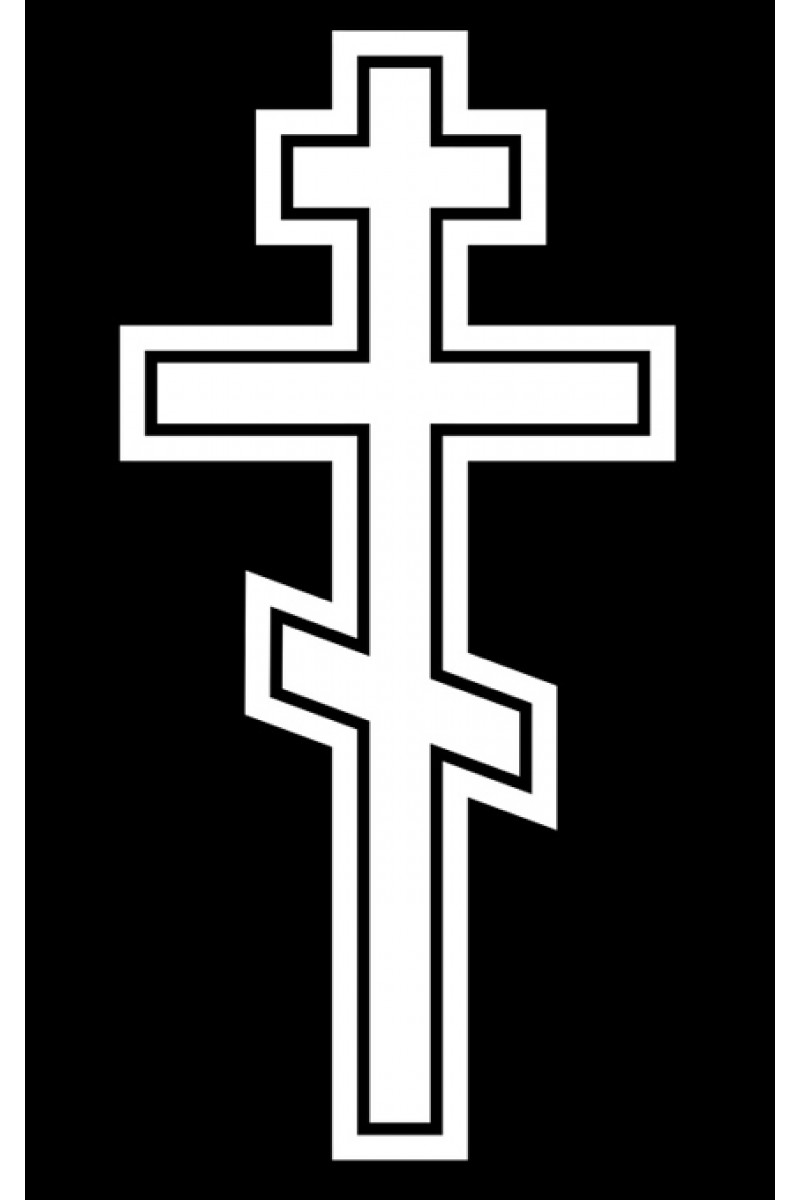 Крест 250