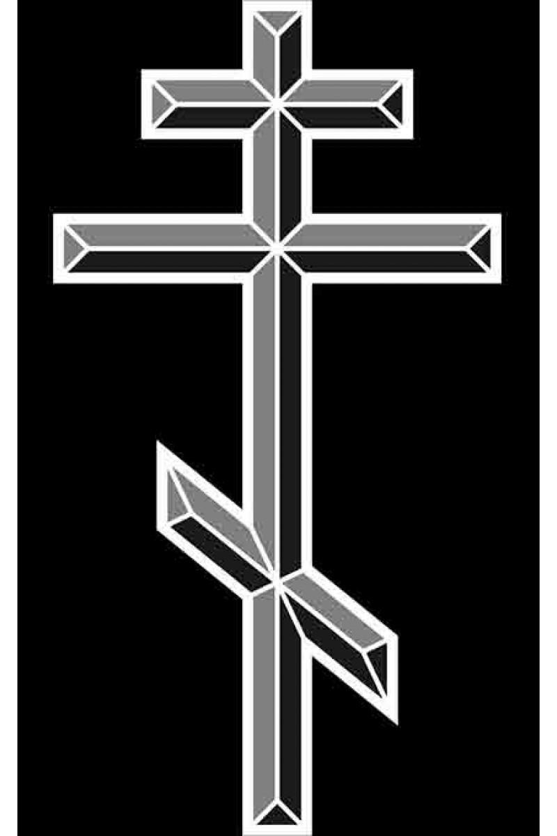 Крест 251