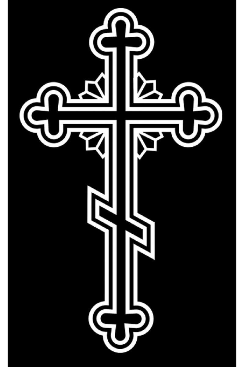 Крест 252