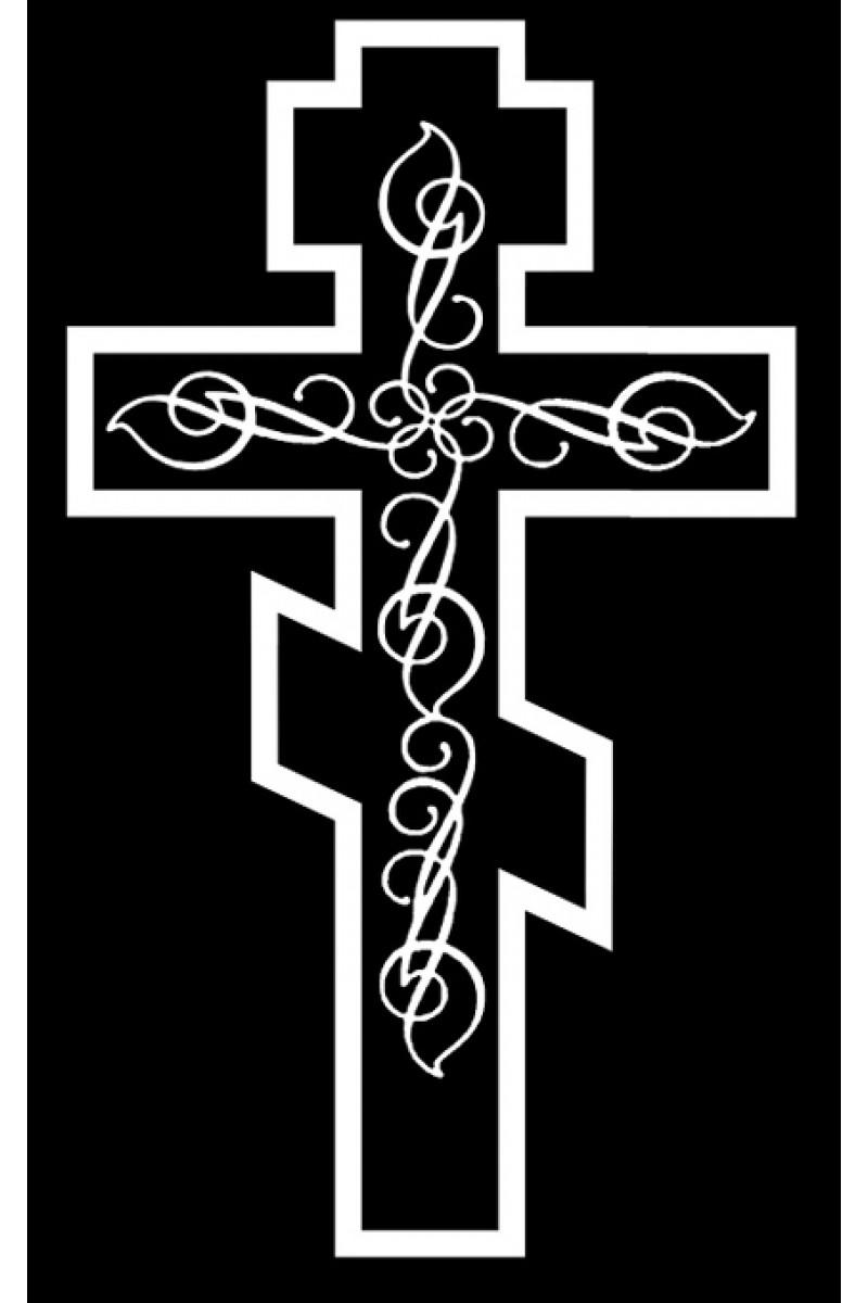 Крест 254