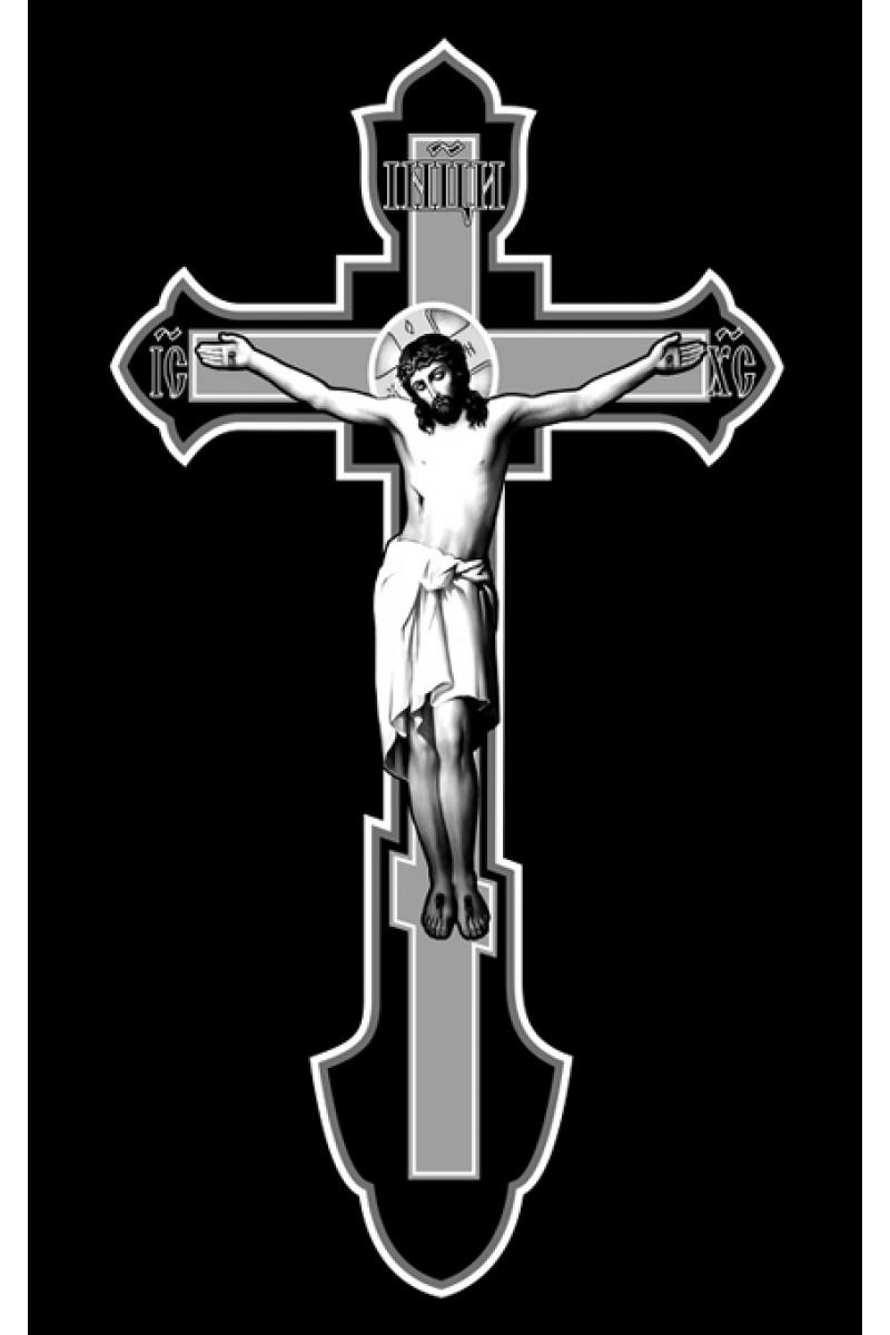 Крест 261