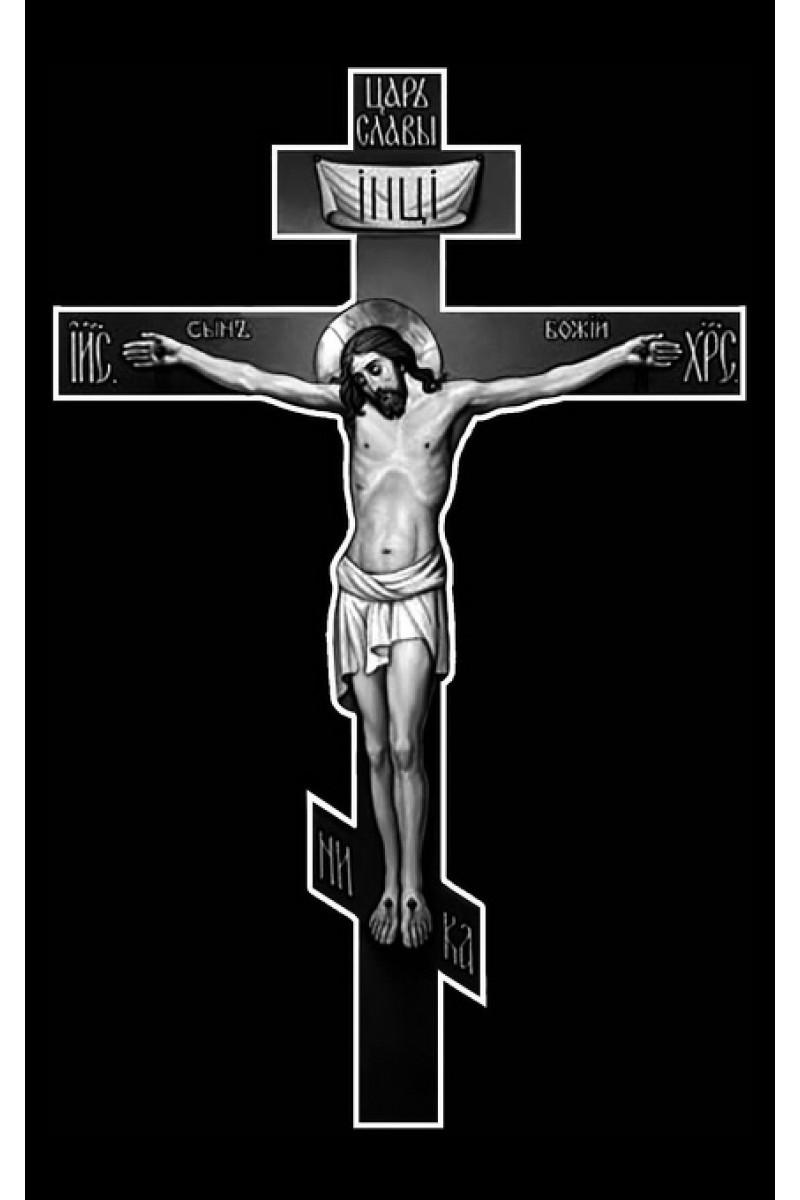 Крест 264