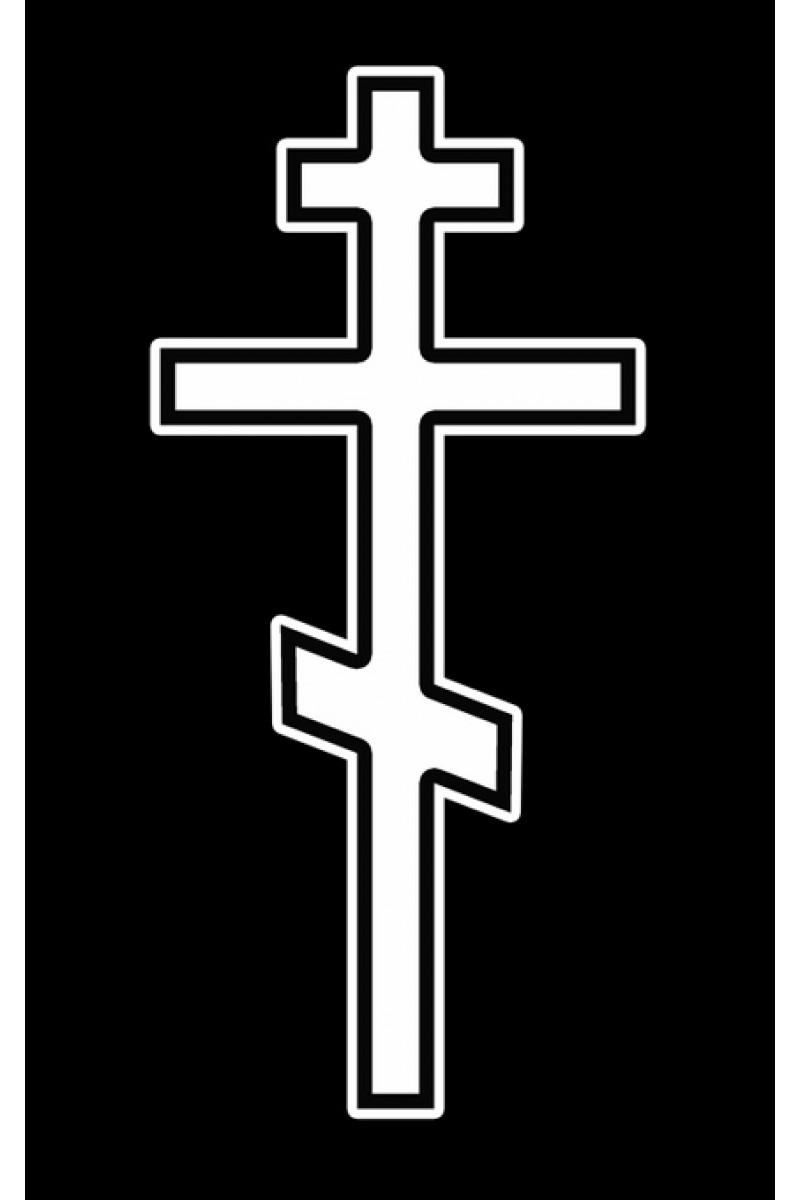 Крест 269