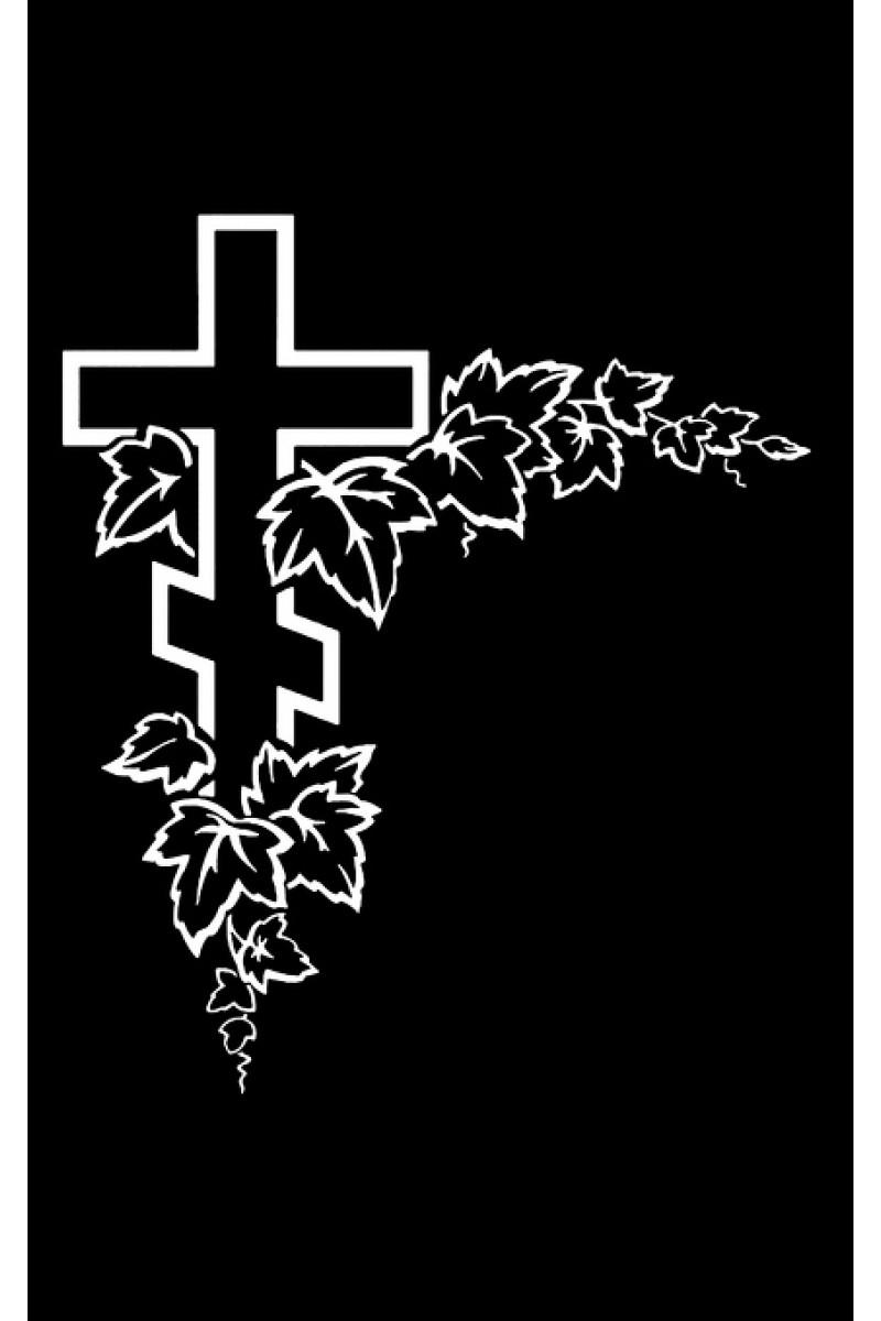 Крест 3297