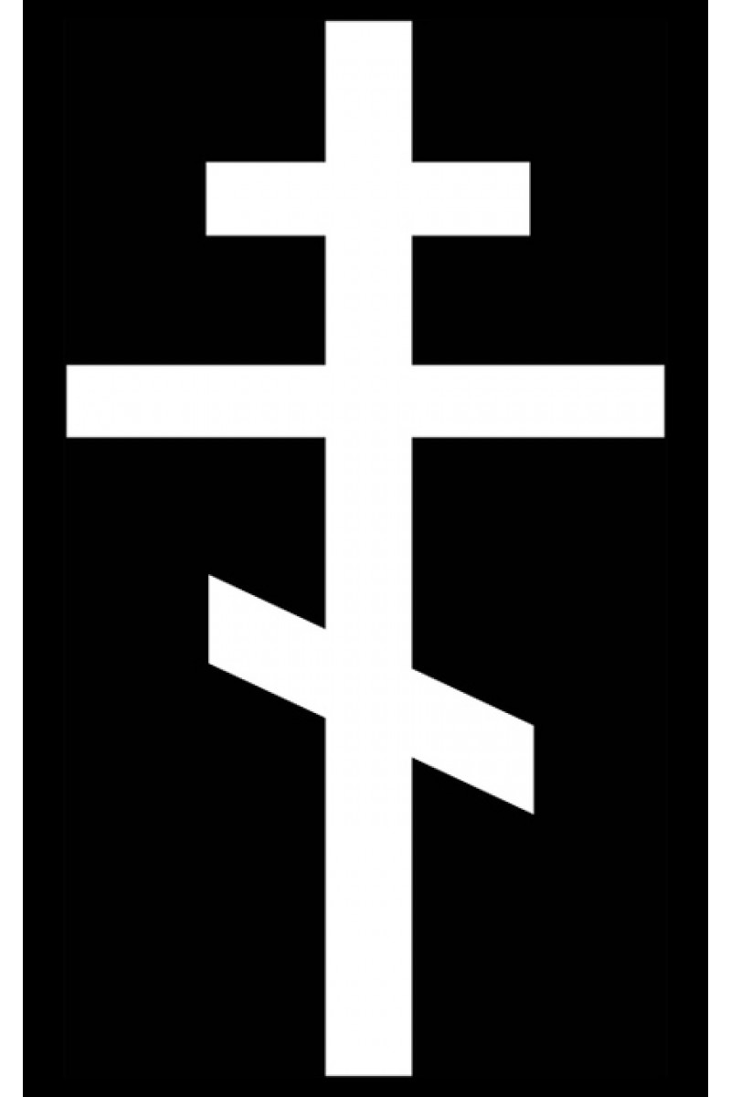 Крест 5513