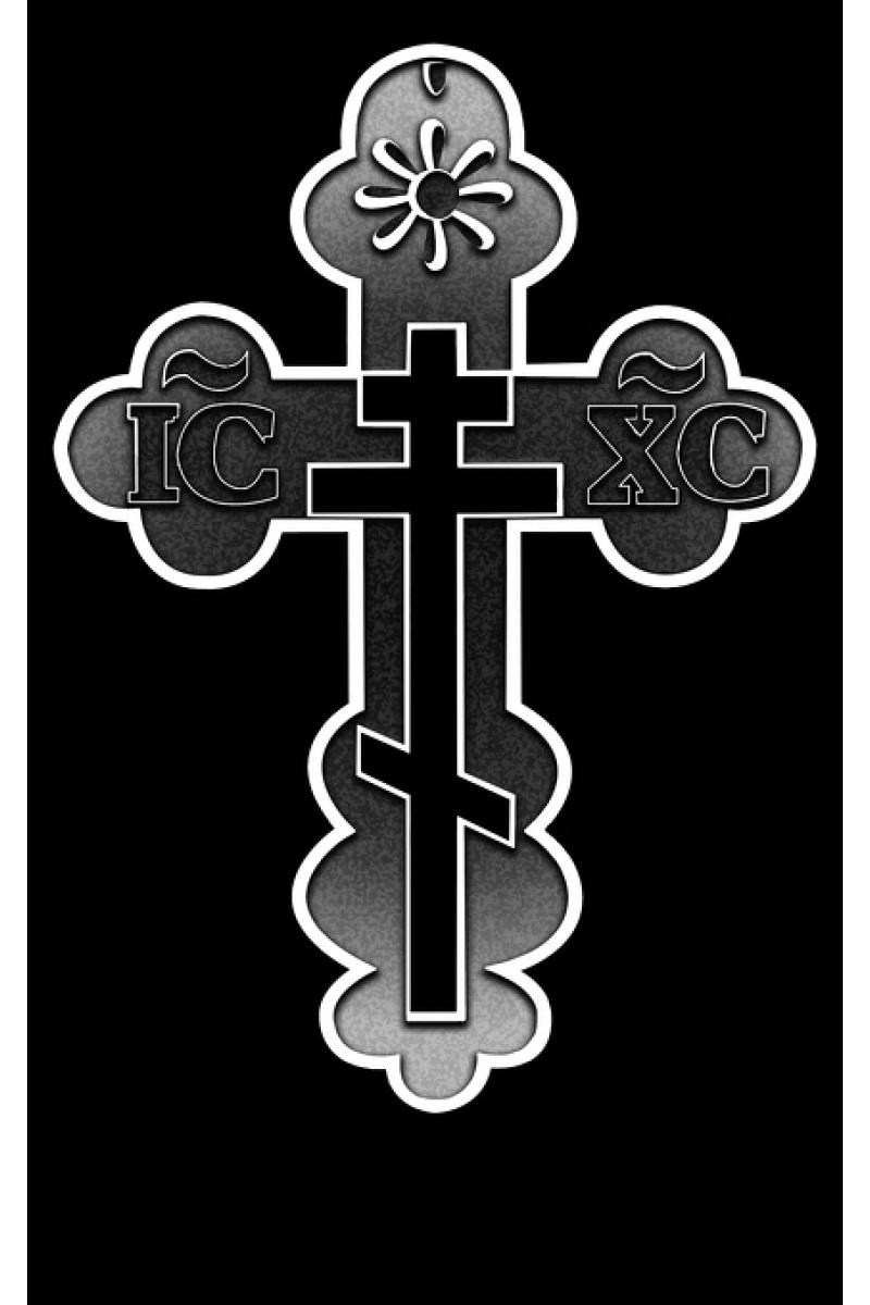 Крест 8071